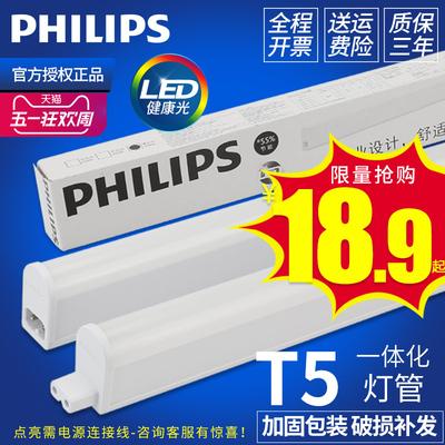 飞利浦led灯管