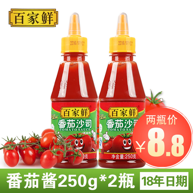 瓶装番茄酱