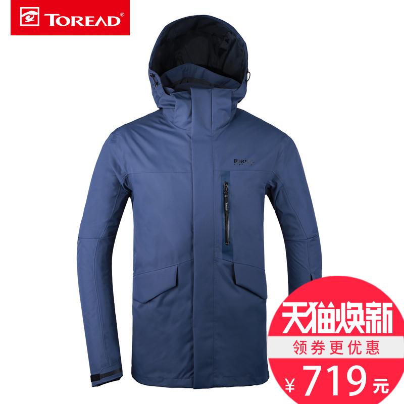 探路者冲锋衣男潮牌2018新款加绒加厚保暖三合一女式登山服两件套