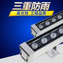 led洗墙灯线型投光灯线条灯18W24W户外工程楼体投射灯条形防水图片