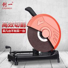 创一钢材机切割机钢材350多功能大功率14寸355型材工业电动切割机