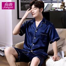 家居服大码 套装 短袖 男士 宽松冰丝夏天短裤 春夏季睡衣男式丝绸薄款