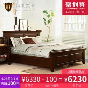 美式全实木床1.8米婚床双人床现代简约田园式主卧1.5米樱桃木家具