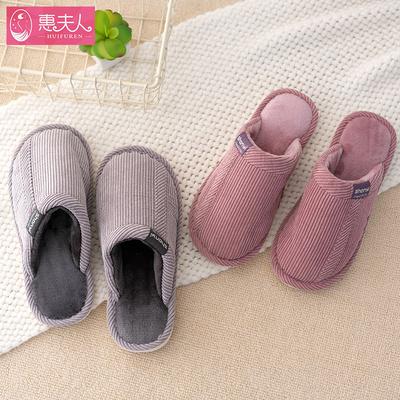 棉拖鞋男款冬季棉拖鞋保暖家居家用室内保暖灯芯绒女男士2018新款
