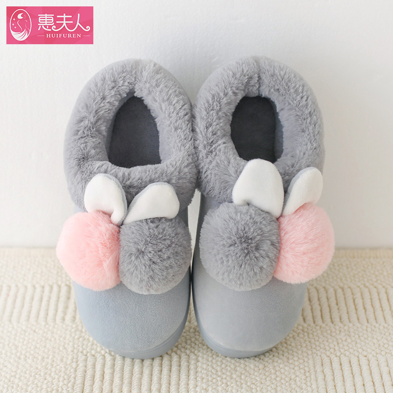 棉拖鞋全包女可爱