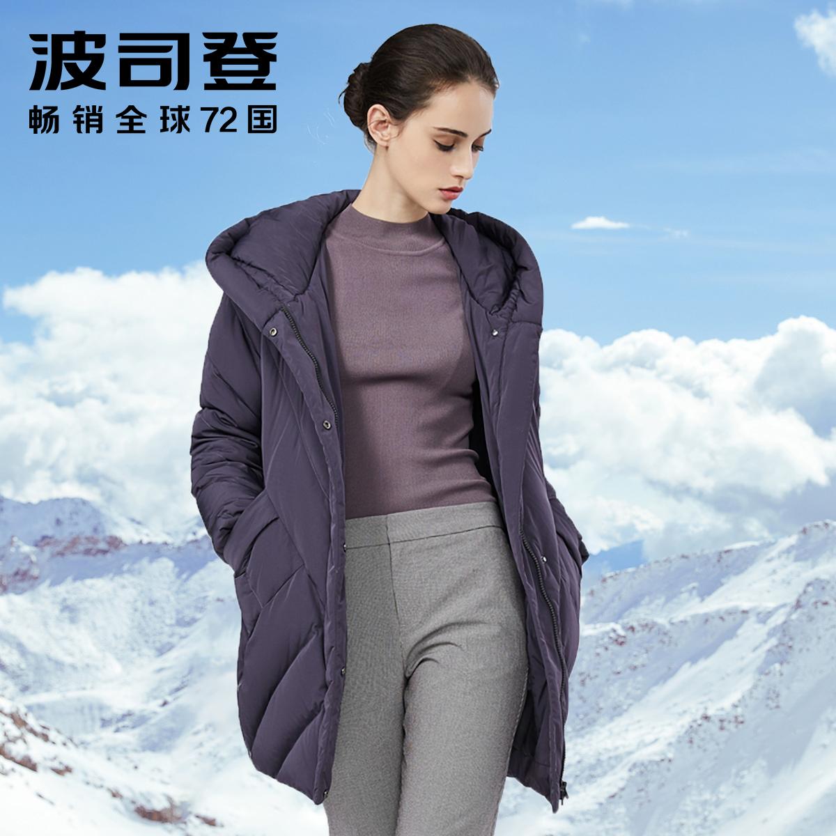 波司登中老年妈妈羽绒服女2018新款冬季时尚气质中长款品牌外套