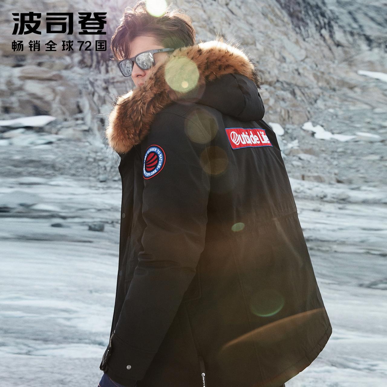 波司登鹅绒服2018新款冬装男士短款加拿大风格大毛领羽绒服男外套