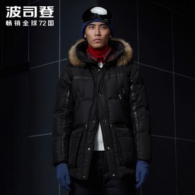 波司登鹅绒羽绒服男款短款品牌新款保暖机车时尚男人外套B1601327