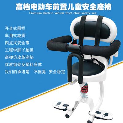 宝电动车座椅