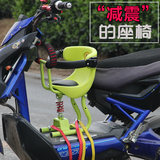 Electric bicycle child seat front child baby pedal small electric motorcycle battery car safety seat