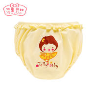 Girls briefs 1-3 one year old baby shorts autumn children's bottoming children's summer cotton 2-5 female baby underwear