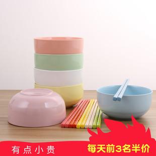家用陶瓷吃饭碗可爱 4个6个 成人韩版 个性情侣碗筷套装 2人组合