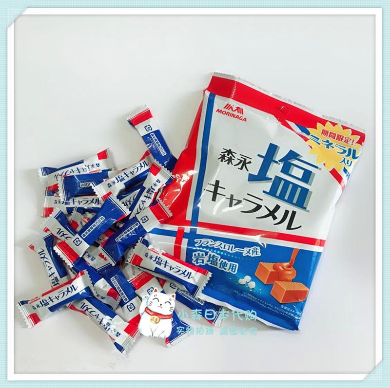 日本Morinaga/森永奶糖巖鹽特濃焦糖太妃牛奶糖 92g 拍下發三袋