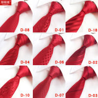 Korean version of business dress red tie wedding tie male groom 8cm male and female lazy one pull tie