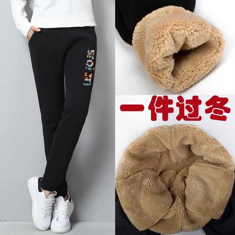 卫裤女秋冬款长裤