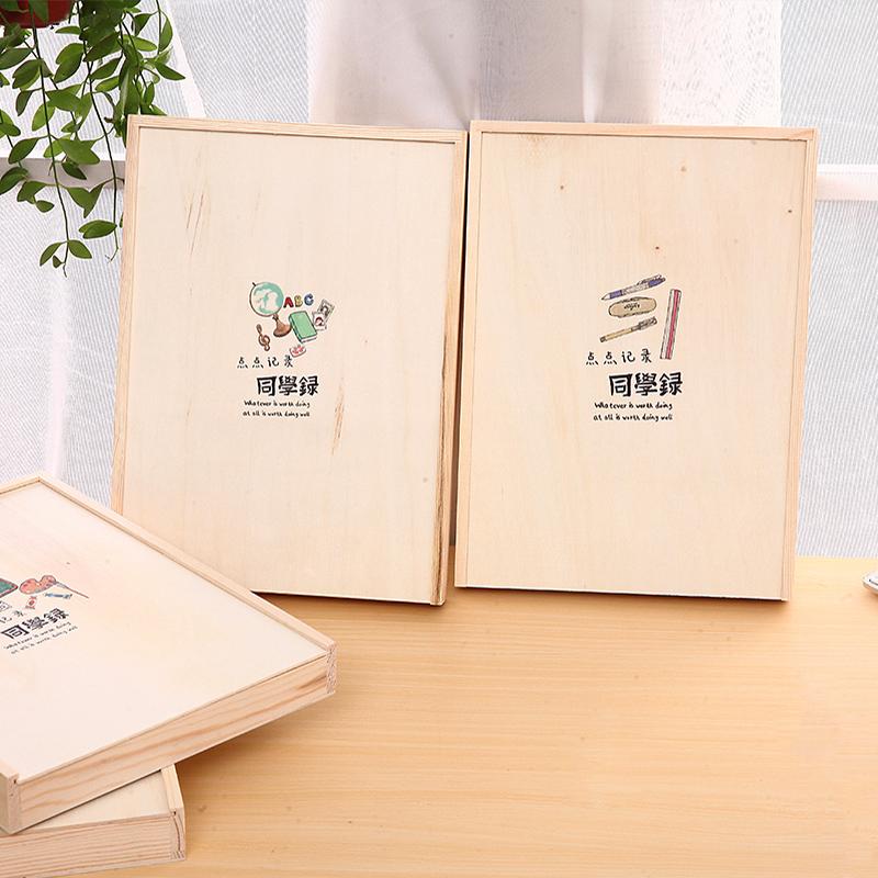 16k点点记录抽拉木盒同学录创意复古通讯录学生毕业纪念册木盒装