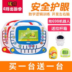 优彼思维训练机优比早教机学习机儿童玩具宝宝平板电脑点读家教机