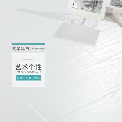 强化复合木地板白色12mm个性纯黑纯白色强化复合地板黑白浮雕地板