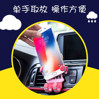 Cartoon mobile phone car holder car mobile phone frame air conditioning air outlet navigation clip shelf car with creative cute