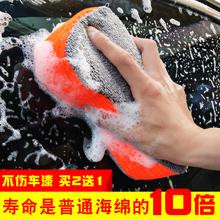 洗车海绵特大号擦车去污汽车专用高密度棉强力刷车吸水大块海绵块