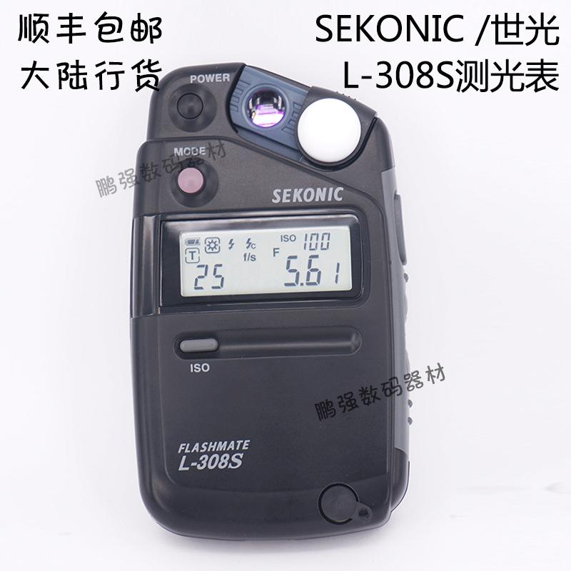 SEKONIC世光308S测光表环境光摄影光测量拍照录像手持微型测光表