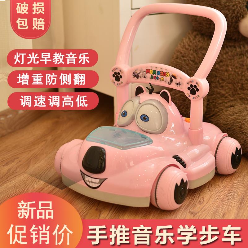 Детские ходунки / Поводки для детей Артикул 563744285861