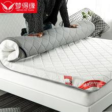 床垫1.8m床双人床褥学生加厚榻榻米垫子褥子1.5米海绵垫被2席梦思