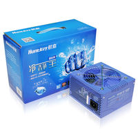 Hangjia Power Cool King Blue Diamond Edition rated 400W computer power desktop power supply game host power supply