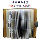 大容量卡包多卡位男女式商务名片包夹银行信用卡夹防磁卡套柏邮