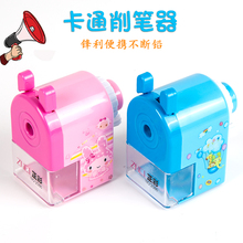 Children's stationery, manual pencil sharpener, pencil sharpener, pencil sharpener, pupil supplies, hand pencil sharpener.
