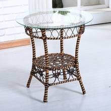 阳台小圆桌简约休闲咖啡桌小户型时尚藤编室内床头桌钢化玻璃茶几