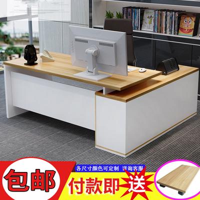 包邮办公家具时尚简约老板桌大班台办公桌大班桌转角电脑桌