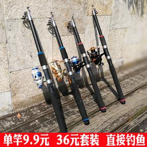 鱼竿海杆特价抛竿海竿套装全套组合甩杆海钓竿远投竿钓鱼竿渔具