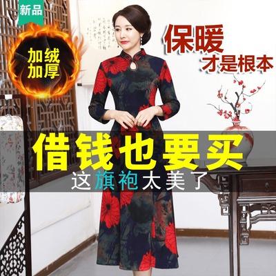 冬季旗袍女加厚保暖秋冬装改良中国风长袖加绒时装版旗袍式连衣裙