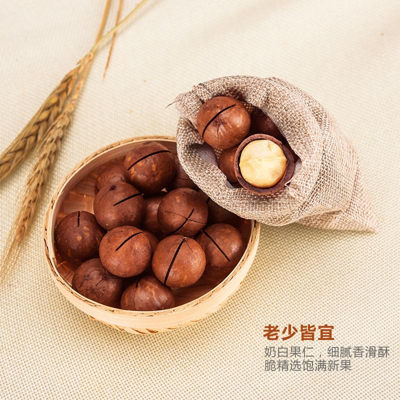 阿奴夏威夷果200g*2袋 每日坚果奶油味 特产休闲零食小吃送开口器