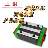 正品 HA滑块 台湾上银HIWIN线性导轨滑块HGH30CA图片