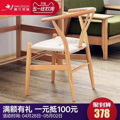 爱木思林 新中式现代靠背椅子 Y椅书房餐厅实木餐椅书桌椅电脑椅网店网址