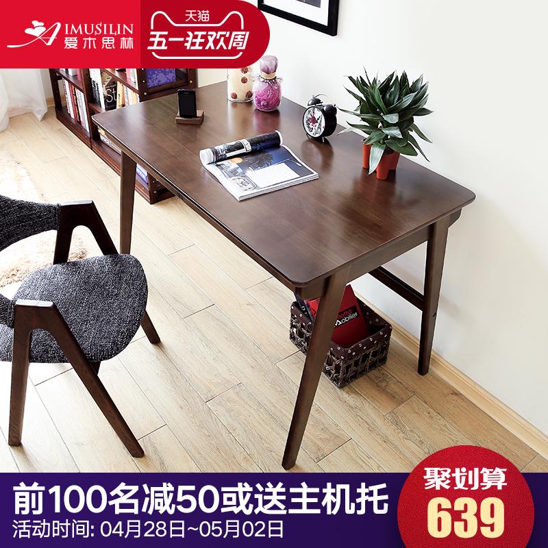 日式简约电脑桌