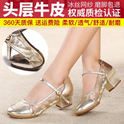 真皮广场舞鞋女式软底中跟舞蹈鞋夏季广场舞鞋子水兵舞广场跳舞鞋