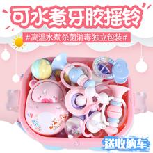 婴儿礼盒新生儿玩具套装满月百天宝宝礼物用品初生大礼包刚出女冬