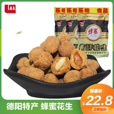 四川德阳特产乐明蜂蜜香酥花生天府花生米传统休闲零食95g*10袋