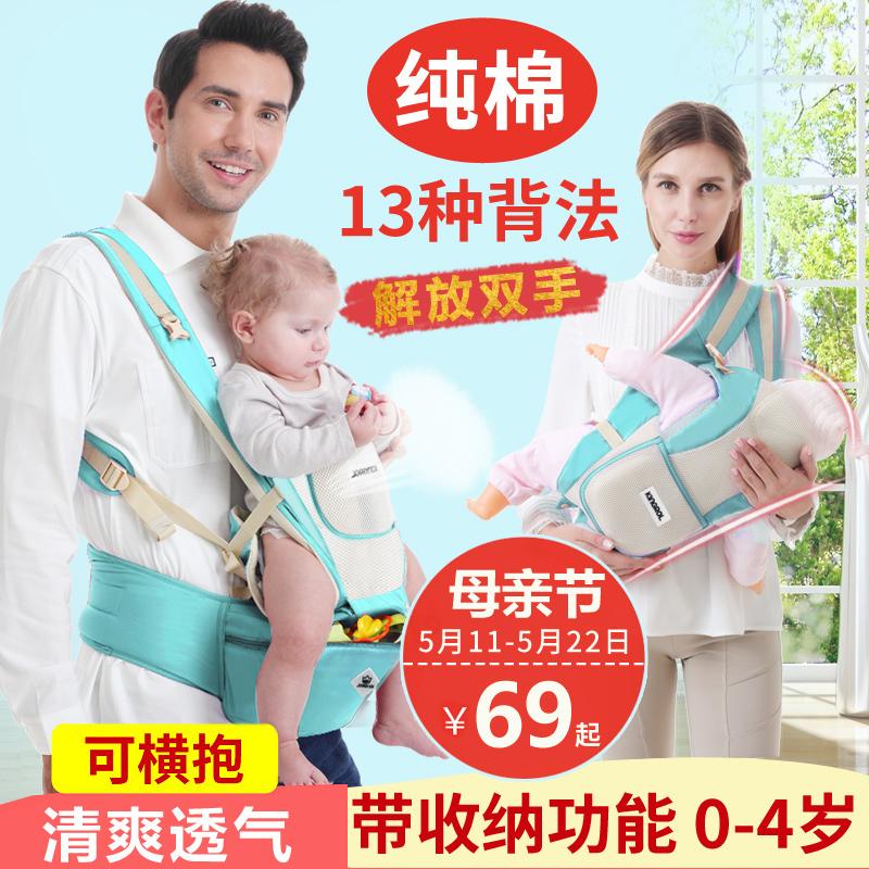 婴儿背带腰凳前抱式四季通用