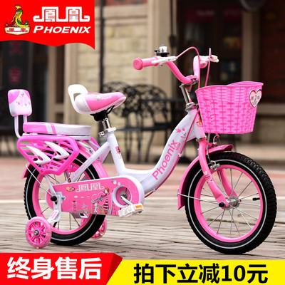 儿童车脚踏车 单车