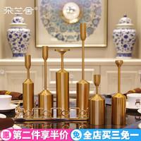 北欧式简约金属蜡烛台摆件美式后现代样板房客厅餐厅餐桌软装饰品