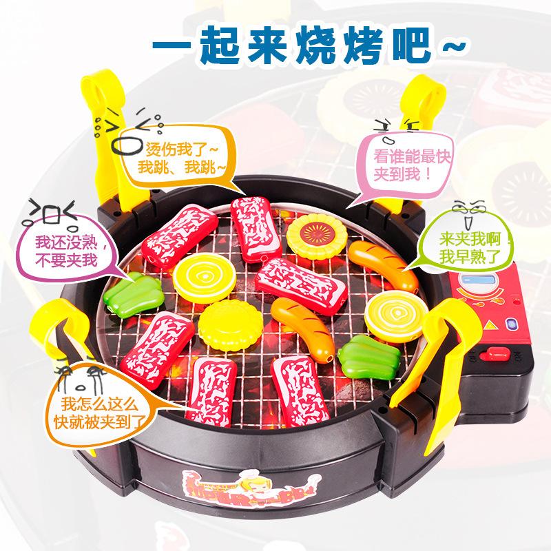 儿童过家家BBQ烧烤炉迷你食物亲子益智趣味互动儿童厨房玩具套装