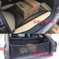 丰田普拉多兰德酷路泽改装后备箱立挡网兜 行李箱双层置物网专用