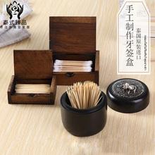 泰国木质小大象牙签盒客厅收纳棉签盒创意摆件家庭收纳用具名片盒