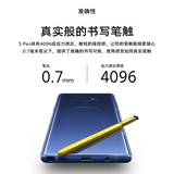 Samsung note9 handwritten pen original manufacturer N9 smart Bluetooth touch pen n9600 capacitor pen genuine