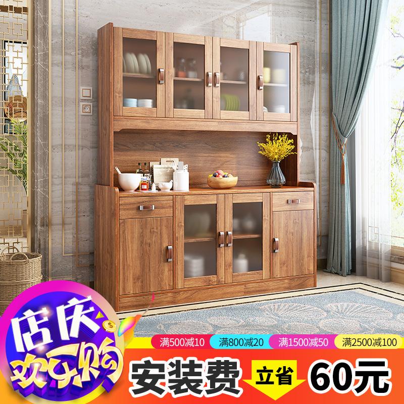 餐边柜酒柜美式现代中式客厅高柜子储物柜实木色厨房微波炉茶水柜