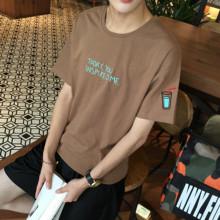 10元包邮男士圆领短袖T恤韩版潮流夏季修身半袖潮牌衣服男装土